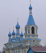 Кузнецк (Пензенская область) Википедия
