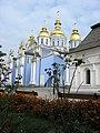 Kyiv - Mykhailivskiy monastery with flowers.jpg