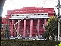 Kyiv - University renovation.jpg