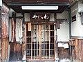 Kyoto doorway.jpg
