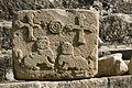 Kyrenia Festung - Lapidarium 5b Christliches Relief.jpg