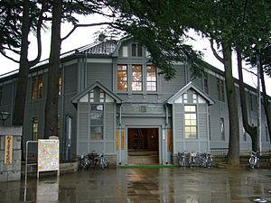 松本高等学校 (旧制)