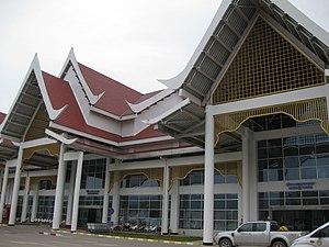 Luang Prabang International Airport - Image: LP april 2014