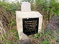 La première pierre poser par Boni YAYI a L'UAC.jpg