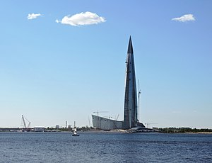 Lakhta Tower.jpg
