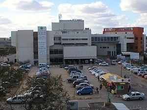 Laniado Hospital - Image: Laniado Hospital