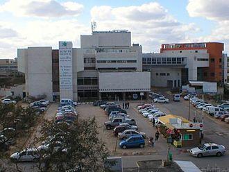 Netanya - Laniado Hospital