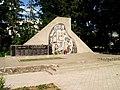 Leova, Moldova - panoramio (2).jpg