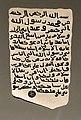 Letter (206139355).jpeg
