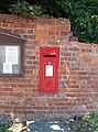 Letter Box MK16 144 at Broughton - geograph.org.uk - 1692246.jpg