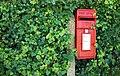 Letter box, Listooder near Saintfield - geograph.org.uk - 1456617.jpg