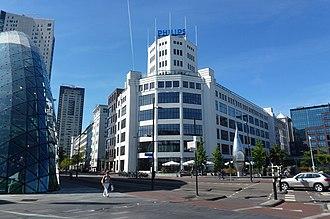 Metropoolregio Eindhoven - Image: Lichttoren Eindhoven 1 Cropped