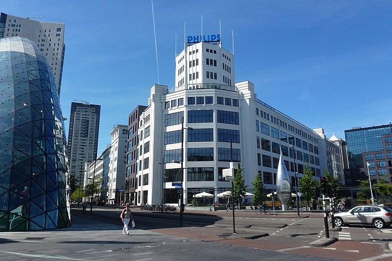 File:Lichttoren Eindhoven 1 - Cropped.jpg