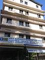 Life Insurance Corporation of India, Jalpaiguri Branch - I - panoramio.jpg