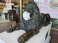 Lion before closing of Ebisu Mitsukoshi 2.jpg