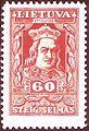 Lithuania 1920 MiNr 82 B002.jpg