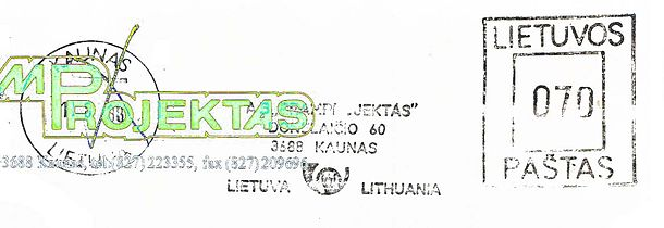 Lithuania stamp type CC2.jpg