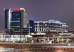 Lotte Hotel Moscow.jpg