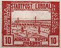 Luboml-stamps-PM-series-2.jpg