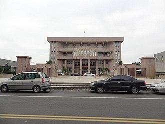 Lukang, Changhua - Lukang Township Office