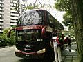 "Luxury coach Sing-KL "" - panoramio.jpg"
