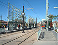 METRO Light Rail ASU-Tempe Campus Station.jpg