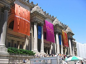 Façade du Metropolitan Museum of Art de New York.