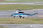 "MH687 ""Mimizuku (Horned owl)"", JA687A, Eurocopter EC225LP Super Puma Mk2+, Kansai Airport Coast Guard Air Station, Japan Coast Guard (17196816191).jpg"