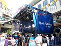 MSNBC 2012dncconvention-027 (8049824808).jpg