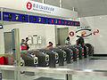 MTR NamCheong 1.jpg