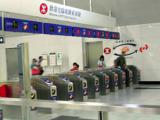 MTR Corporation - Ticket gates at key interchange stations have been removed one year after the merger