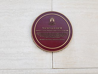 MacDonald House bombing - The plaque on the front of MacDonald House, Singapore, commemorating the 1965 bombing