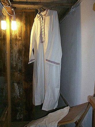 Costume Museum (Kastoria) - Image: Macedonian Museums 17 Endymatologiko Kastorias 83