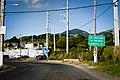Machete, Guayama, Puerto Rico.jpg