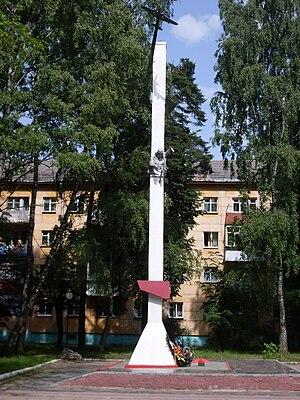 Machulishchy - Image: Machulischi obelisk