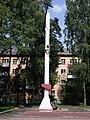 Machulischi obelisk.jpg