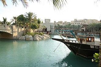 Madinat Jumeirah - Image: Madinat Jumeirah Dubai 3315