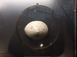Magnifying glass in Museum für Naturkunde Berlin 003.jpg