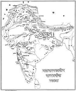 Mahabharata 250px-Mahabharata_BharatVarsh