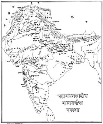 Kosala Kingdom - India during the Mahabharata