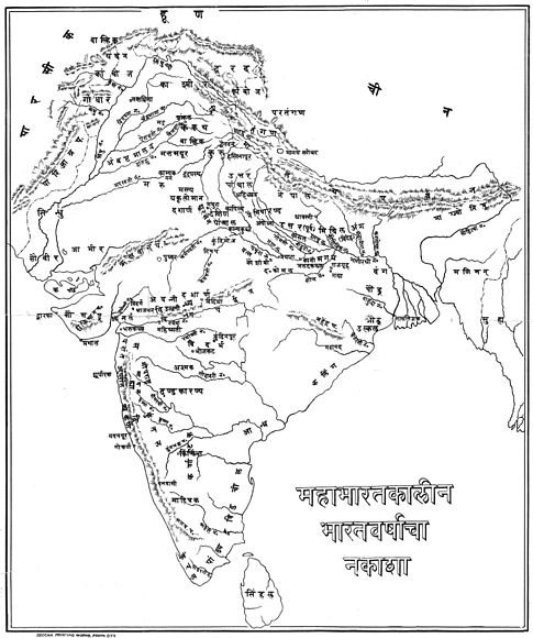 File:Mahabharata BharatVarsh.jpg