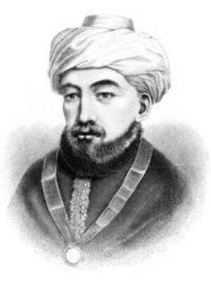 Maimonides - 18th-century portrait of Maimonides