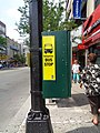Main St 37th Av 04 - Temporary Bus Stop.jpg