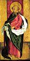 Mair Saint Paul 15 c..jpg