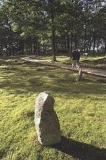 Mala stenar - KMB - 16000300037816.jpg