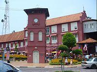 Malacca stadhuys1.jpg