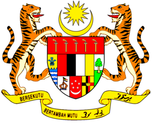 1963 in Malaysia - Coat of arms of Malaysia (since 1963-1965)