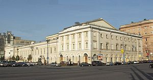 Maly Theatre (Moscow) - Image: Maly Theatr