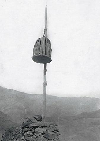 Mancage in Afghanistan 1921