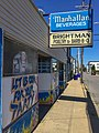 Manhattan Beverages, Brightman Street, Fall River Massachusetts.jpg